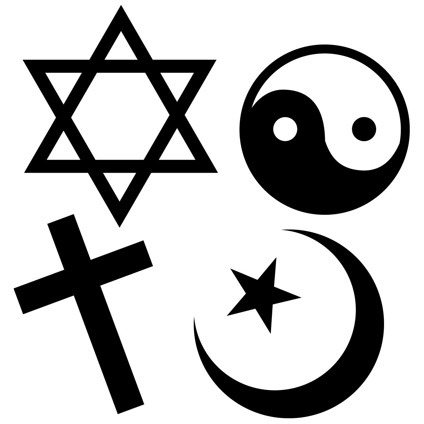 постарались религия картинки на прозрачном фоне такой унитаз может